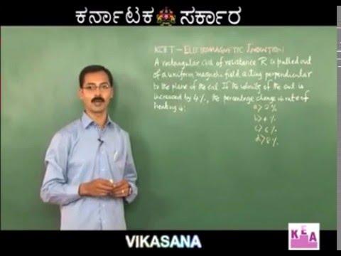 Vikasana 2016 Physics - electromagnetic induction 02
