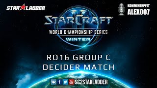 2019 WCS Winter EU - Ro16 Group C Decider Match: ShoWTimE (P) vs DnS (P)
