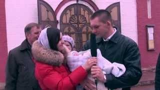 Крещение ребенка в Борисово / съёмка эксклюзивных видео-фильмов ART-PANORAMA.RU(http://art-panorama.ru / Студия