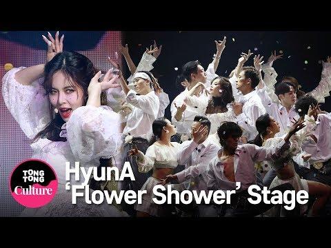 현아(HyunA) 'FLOWER SHOWER' Showcase Stage 쇼케이스 무대 [통통TV]