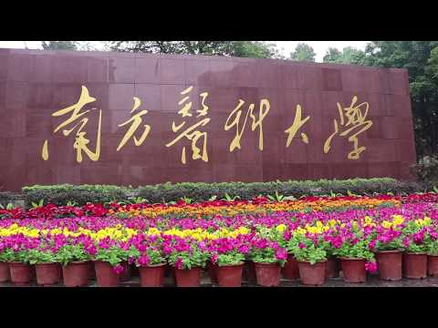Southern Medical University China