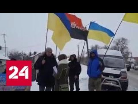 """Получение томоса развязало руки """"Правому сектору"""" - Россия 24"""