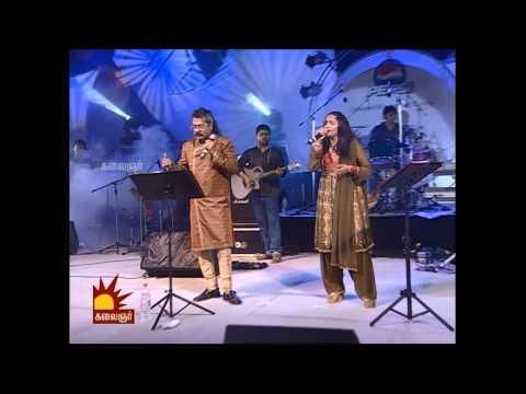 Lavanya & Hariharanji Performing Kurukku Siruthavale Live In Chennai