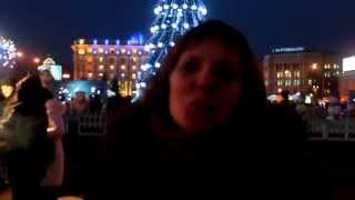 С наступающим Вас!!! Счастья! Здоровья! Любви и гармонии!!!(Это видео снято на самой большой площади Европы, в городе Харьков. Высота ёлки - 35 метров! К сожалению, видео..., 2013-12-21T21:42:20.000Z)