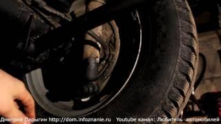 Как проверить состояние задних колодок без снятия колеса Нива Шевроле, Нива, ВАЗ