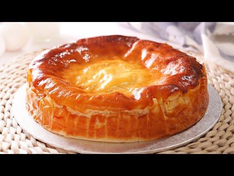 Pastel de Yogur Griego muy fácil y delicioso | Tarta con 4 Ingredientes