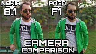 Nokia 7.1 Plus vs Poco F1 Camera Comparison|Nokia 7.1 Plus Camera Review|Poco F1 Camera Review