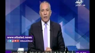 أحمد موسى: كلمة محمد أبو العينين في واشنطن عبرت عن كل مصري .. فيديو