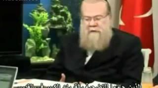 يهودى يسرب معلومات خطيرة أول ديانة في التاريخ الأسلام بالأدلة