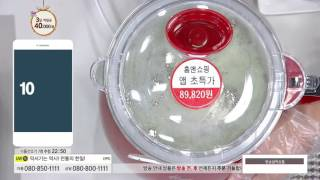 [홈앤쇼핑] 한일믹서기
