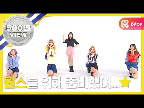 Thumbnail: Weekly Random Dance Speacial - Twice 편