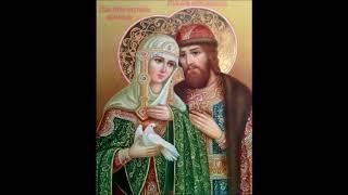 Акафист святым благоверным князю Петру и княгине Февронии Муромским