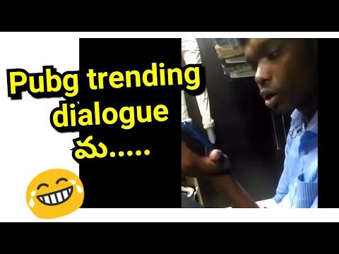 Pubg funny voice chat telugu pubg funny videos