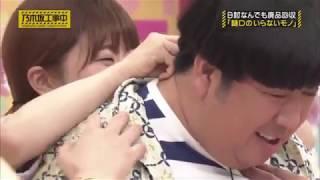 【乃木坂工事中】 日村さんネックレスのくだり