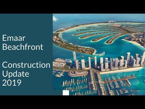 Emaar Beachfront. Construction Update 2019. Dubai Property Expert