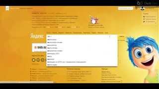 как сменить оформление почты на Яндекс