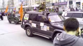 Копия видео 9 мая день победы кривой-рог(, 2015-05-10T17:54:21.000Z)