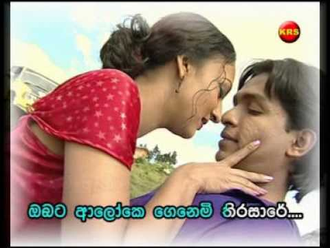 jiwana me gamana sansar krs video karaoke sri lanka vol 20