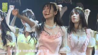 Shanghai SNH48 sister group Guangzhou GNZ48 selected members 'Footp...