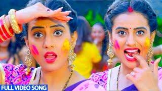 चढ़ता होली बलम चाहे खुल्ला AksharaSingh New Bhojpuri Song 2019