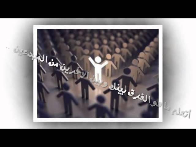 بوح البنات - بصمة بنات - مبدعون - رابعة الراجح