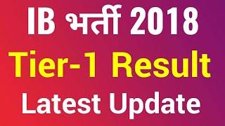IB Result 2019 / mha IB security assistant result  Latest news, Intelligence Bureau exam result 2018