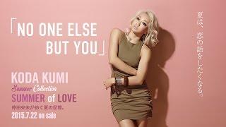 倖田來未 / 「NO ONE ELSE BUT YOU」 (Only Audio)