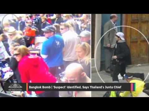 Bangkok Bomb Blast | 'Suspect' Identified, Says Thailand's Junta Chief