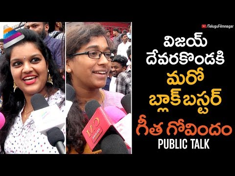 Geetha Govindam PUBLIC TALK | Vijay Deverakonda | Rashmika Mandanna | 2018 Movies | Telugu FilmNagar