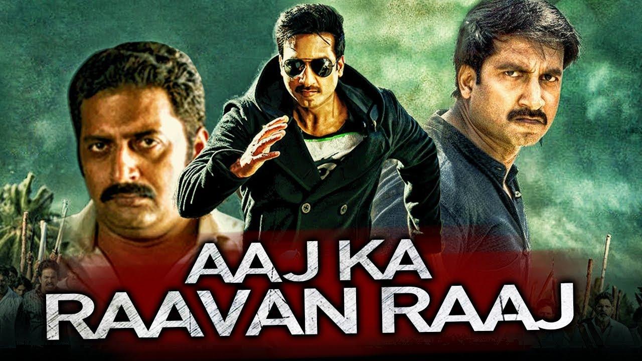 Download Aaj Ka Raavan Raaj (Yagnam) Action Hindi Dubbed Movie | Gopichand, Moon Banerrjee