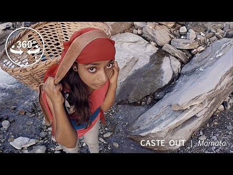 Caste Out: Mamata [Trailer] – 360 VR Video