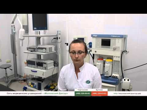 Разрыв кисты яичника – симптомы, лечение, профилактика