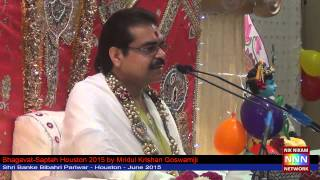 BHAGAVAT SAPTAH HOUSTON WED  6 17 2015  MRIDUL KRISHAN GOSWAMI  RADHA KRISHNA WEDDING F
