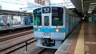 【6両は廃車・サハ2両は不明】小田急1000形1081×8 運用離脱しました