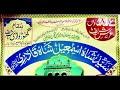 577th Urs Hazrath Syed Ismail Shah Qaudri Rh Ghodwadi Shareef Dist Bidar Atv News 4-9-2018