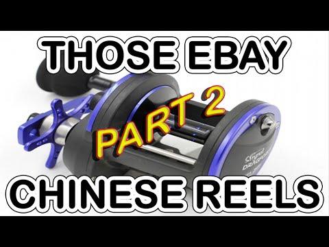 THOSE EBAY CHINESE REELS - PART 2 (INSIDE LOOK)
