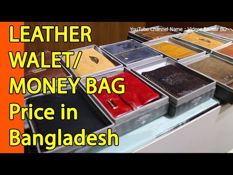 🔥🔥Men's Leather Wallet Price In Bangladesh | Men's Money Bag | Videos Bazaar BD