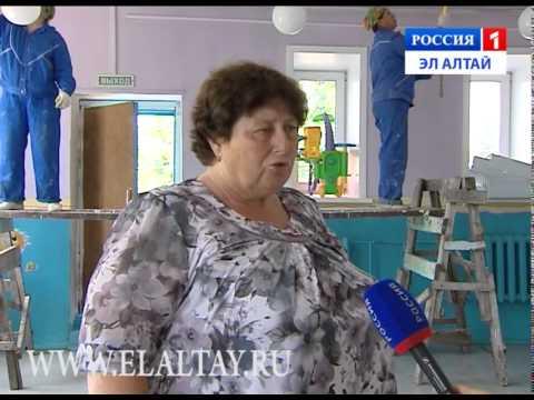 На ремонт детских садов Горно-Алтайска выделено 3 млн рублей