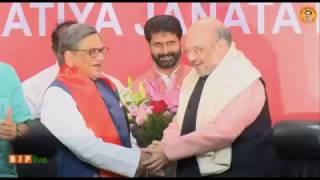 Shri S.M Krishna joins BJP in the presence of Shri Amit Shah : 22.03.2017