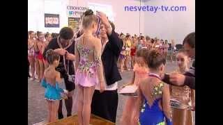 Чемпионат по худ. гимнастике 2012 Новошахтинск
