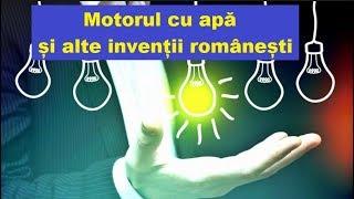 Motorul cu apă și alte invenții românești