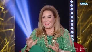 nihal Anbar