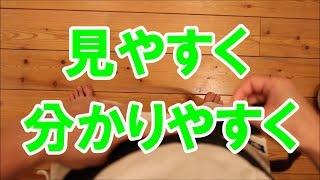 空手 道着 帯の結び方 ~より見やすく、より分かりやすく~ How to tie a karate belt thumbnail