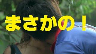 【テラスハウスネタバレ】山中美智子・保田賢也の結果に対する声