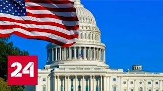 Конгресс США выступил с радикальным заявлением против Украины. 60 минут от 22.10.19