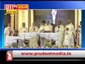 FEAST OF ST. FRANCIS XAVIER _Prudent Media Goa
