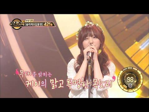 【TVPP】Kei(Lovelyz) - 'I', 케이(러블리즈) - '아이' @Duet Song Festival