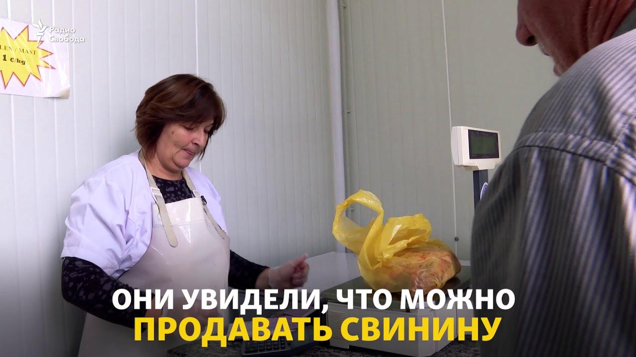 Косовский бекон