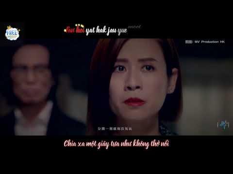 [Vietsub+Kara] An Phận Thủ Thường - Cốc Vy 谷微 (Sứ Đồ Hành Giả 2/Mất Dấu 2 OST) 使徒行者2 OST