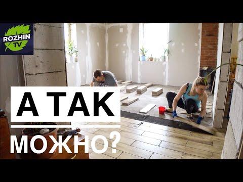КОМФОРТ НА 75% / СДЕЛАЛИ РЕМОНТ В ГОСТИНОЙ